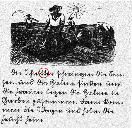 Kinderfibel, Verlag Konkordia AG, Bühl/Baden, 1941